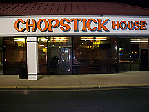 The Chopstick House offers delicious cuisine, reduced lunch prices, smoke-free environment, and pleasant atmosphere.